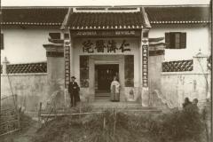 Honyen, Eingang zum Krankenhaus / Honyen, entry of the hospital